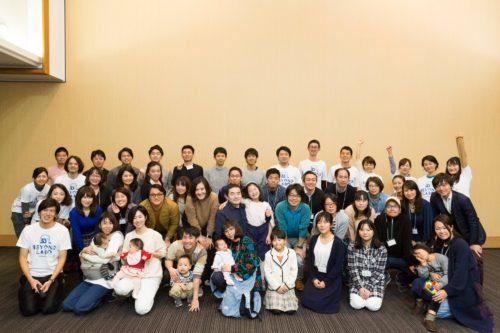 【イベントレポート】BeYond Labo #12「こ」育て〜を開催しました