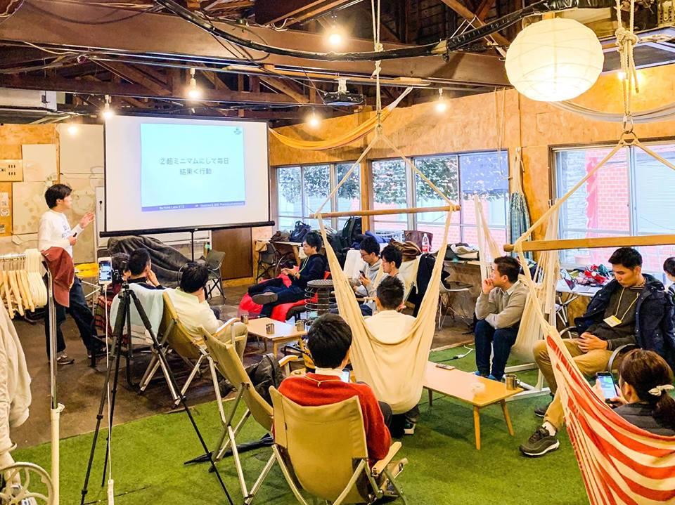 【イベントレポート】BeYond Labo #13 〜ハンモックにゆられながら学ぶ 新年の目標を「絵に描いた餅」にしない習慣術〜を開催しました