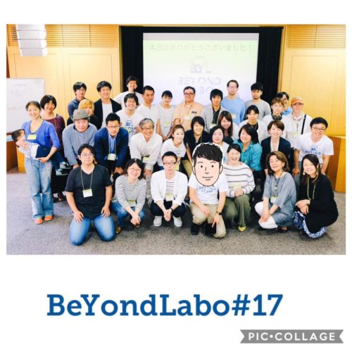 【イベントレポート】BeYond Labo #17 <br>〜吉ファン編集長と暮らし方・働き方をBeYond!!~を開催しました