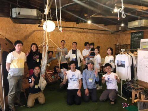 【イベントレポート】BeYond Labo #18 <br>〜三日坊主をBeYond!!~を開催しました